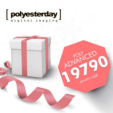 Poly Advanced