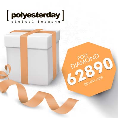 Poly Diamond